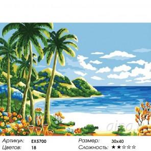 Количество цветов и сложность Морское побережье Раскраска картина по номерам на холсте