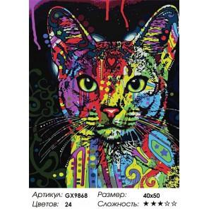 Количество цветов и сложность Абиссинский кот Раскраска картина по номерам на холсте