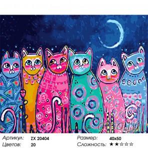 Количество цветов и сложность Кошачья ночь Раскраска картина по номерам на холсте