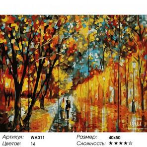 Количество цветов и сложность Вечерняя прогулка Картина по номерам на дереве Dali