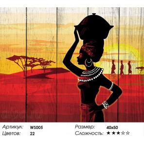 Африка Картина по номерам на дереве Dali