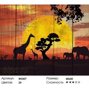 Закат в Саванне Картина по номерам на дереве Dali