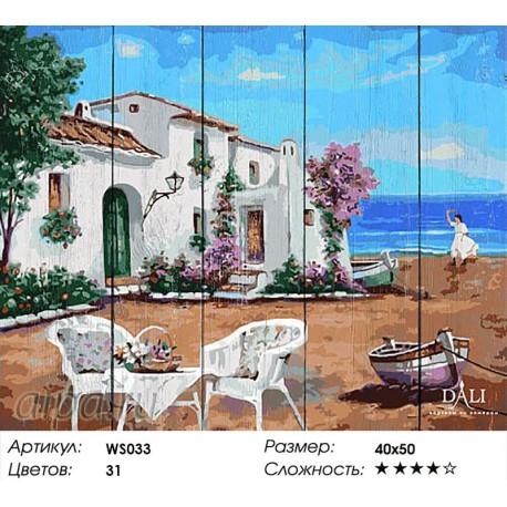 Количество цветов и сложность Летний двор Картина по номерам на дереве Dali