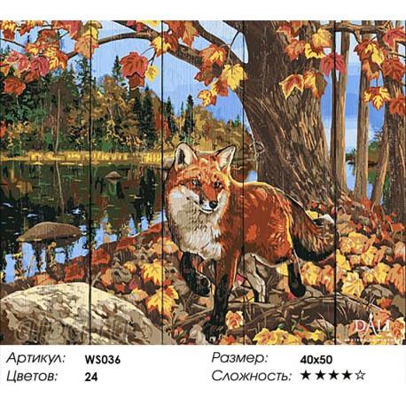Количество цветов и сложность Рыжая лисица Картина по номерам на дереве Dali