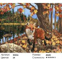 Рыжая лисица Картина по номерам на дереве Dali