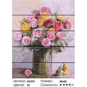 Количество цветов и сложность Букет для любимой Картина по номерам на дереве Dali