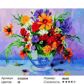Количество цветов и сложность Красочные цветы Раскраска картина по номерам на холсте