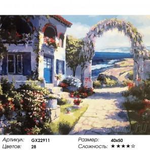 Количество цветов и сложность Дом на взморье Раскраска картина по номерам на холсте