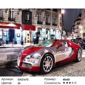 Bugatti Veyron Раскраска картина по номерам на холсте
