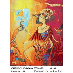 Количество цветов и сложность Девушка с павлином Раскраска картина по номерам на холсте