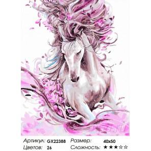 Количество цветов и сложность Мечтательная лошадка Раскраска картина по номерам на холсте