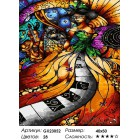 Количество цветов и сложность Доремия Раскраска картина по номерам на холсте