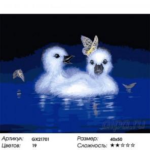Количество цветов и сложность Милые птенцы Раскраска картина по номерам на холсте