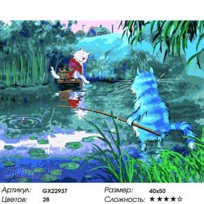 Количество цветов и сложность Любовь с первого взгляда Раскраска картина по номерам на холсте