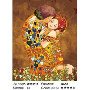 Количество цветов и сложность Наедине Раскраска картина по номерам на холсте