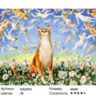Количество цветов и сложность Воображариум Раскраска картина по номерам на холсте