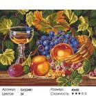 Количество цветов и сложность Сочные фрукты Раскраска картина по номерам на холсте