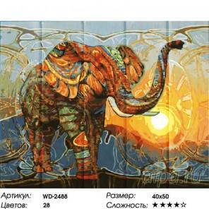 Африканский слон Картина по номерам на дереве