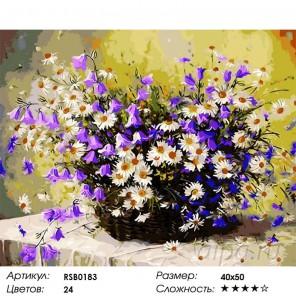 Количество цветов и сложность Колокольчики и ромашки Раскраска картина по номерам на холсте