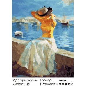 Количество цветов и сложность Солечный день на море Раскраска картина по номерам на холсте