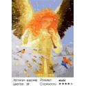 Ангел со свирелью Раскраска картина по номерам на холсте