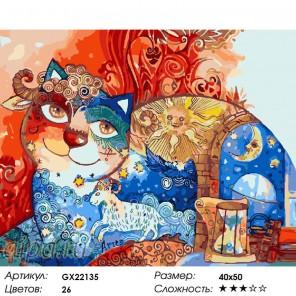 Количество цветов и сложность Космический кот Раскраска картина по номерам на холсте