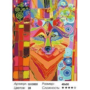 Количество цветов и сложность Цветной волк Раскраска картина по номерам на холсте
