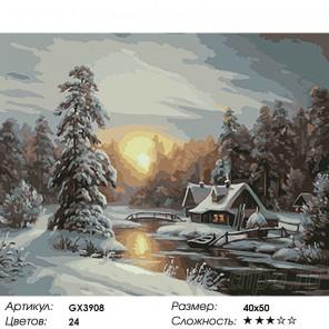 Количество цветов и сложность Зимний домик у реки Раскраска картина по номерам на холсте