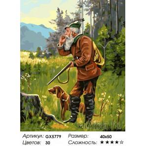 Количество цветов и сложность Ирландский охотник Раскраска картина по номерам на холсте
