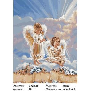 Ангелочки в облаках Раскраска картина по номерам на холсте