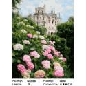 Сад у дворца Раскраска картина по номерам на холсте