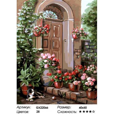 Количество цветов и сложность Гостеприимный дом Раскраска картина по номерам на холсте