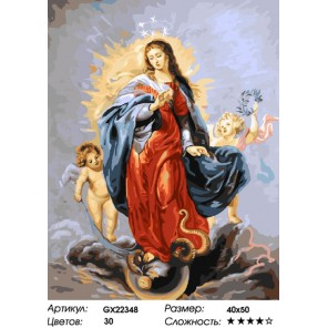Количество цветов и сложность Дева Мария Раскраска картина по номерам на холсте
