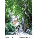 Количество цветов и сложность Горная дорога Раскраска картина по номерам на холсте