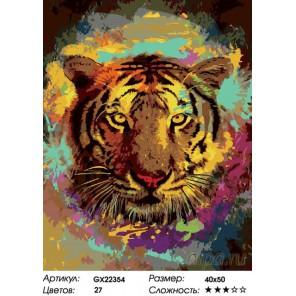 Количество цветов и сложность Красочный тигр Раскраска картина по номерам на холсте