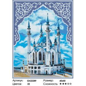 Количество цветов и сложность Тонкости востока Раскраска картина по номерам на холсте