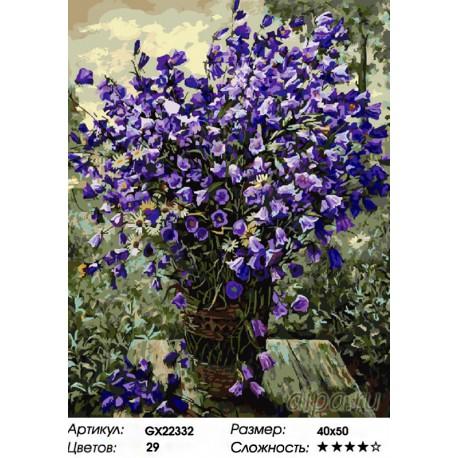 Количество цветов и сложность Вальс колокольчиков Раскраска картина по номерам на холсте