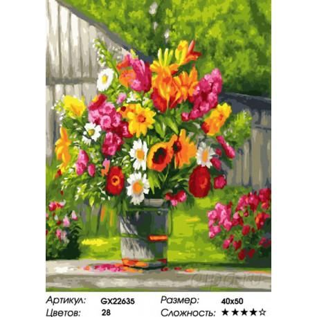 Количество цветов и сложность Букет садовых цветов Раскраска картина по номерам на холсте