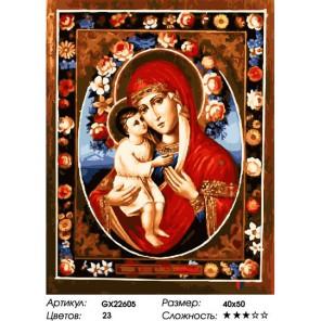 Количество цветов и сложность Жировицкая икона Божией Матери Раскраска картина по номерам на холсте