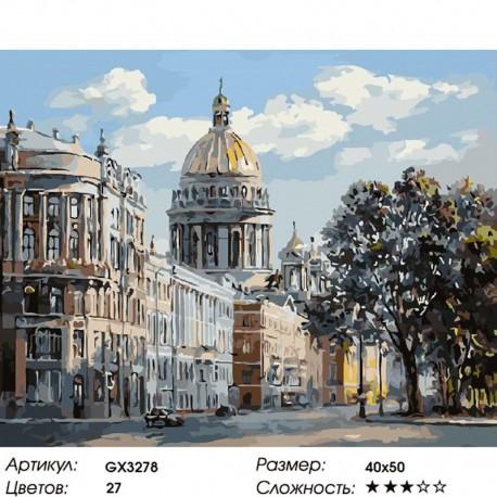 Количество цветов и сложность Вид с Дворцовой площади Раскраска картина по номерам на холсте