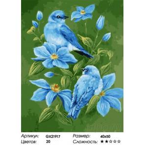 Количество цветов и сложность Пара птичек Раскраска картина по номерам на холсте