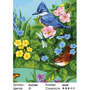 Количество цветов и сложность Летние трели Раскраска картина по номерам на холсте