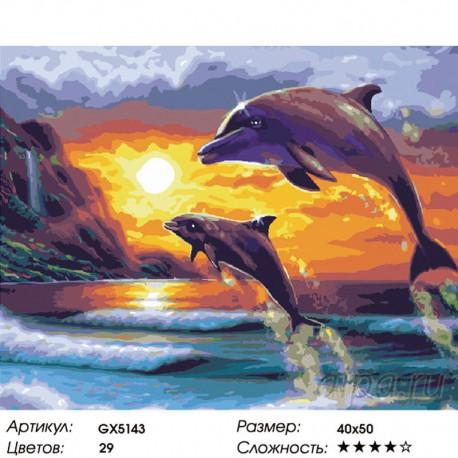 Количество цветов и сложность Дельфины над волнами Раскраска картина по номерам на холсте