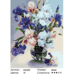 Количество цветов и сложность Ирисы в стеклянной вазе Раскраска картина по номерам на холсте
