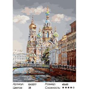 Количество цветов и сложность Экскурсия по Количество цветов и сложность Санкт-Петербургу Раскраска картина по номерам на холсте