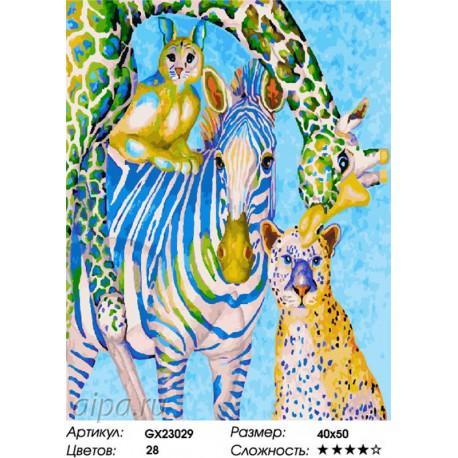 Количество цветов и сложность Веселый зоопарк Раскраска картина по номерам на холсте