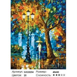 Количество цветов и сложность Фонарь в осеннем парке Раскраска картина по номерам на холсте