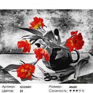 Сложность и количество цветов Красно-желтые тюльпаны Раскраска картина по номерам на холсте
