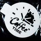 Время пить кофе Трафарет для кофе и десертов