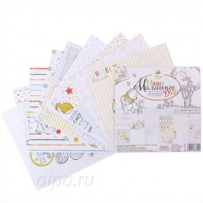 Наше Маленькое чудо. Медвежонок Винни Набор бумаги двусторонней для скрапбукинга, кардмейкинга Disney